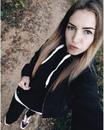 Viktoria Isakina