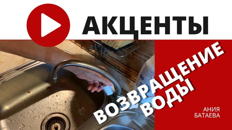 Рощино решит многолетнюю проблему с водой к 4 июля ЛенТВ24