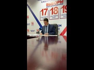 Первые результаты выборов оглашает Самарский облиз...