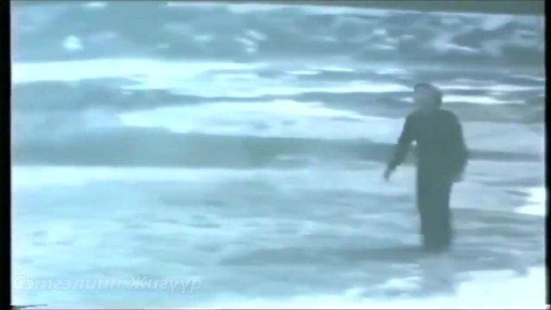 СоёлЭрдэнэ хамтла Сэтгэлийн Жигүүр 1973