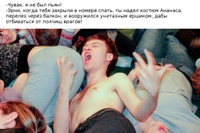Никита Меркулов фото №47