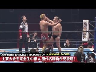 Казучика Окада vs. Минору Сузуки (Нью Бегининг 2013)