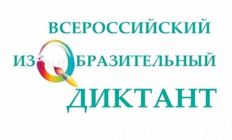 Петровчане могут поучаствовать в изобразительном марафоне «Моя страна — моя история»