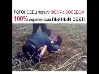 Рогоносец поймал жену с соседом за гаражами