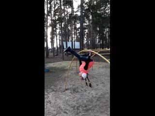 НастяТрошина воспитаница цирковой студии  Калейдоскоп в деревне у бабушки