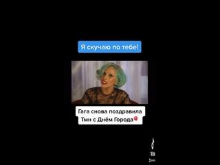Видео от ТЮМЕРИКА | #TMN | Столица Сибири