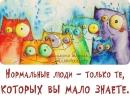 Фотоальбом Вани Иванов