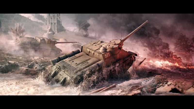Ну что покатаем World Of Tanks Погнали