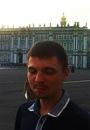 Фотоальбом Виталия Синявского