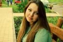 Персональный фотоальбом Анастасии Чистяковой