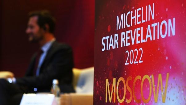 Сразу девять ресторанов Москвы были отмечены звезд...