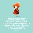 Фотоальбом Татьяны Эшназаровой