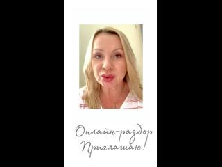 Video by Anna Fiodorovna