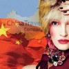Туры в Китай из Новосибирска. Визы в Китай