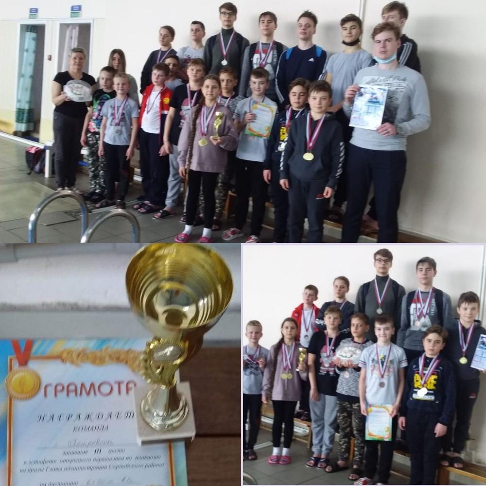 Петровчане поучаствовали в соревнованиях по плаванию