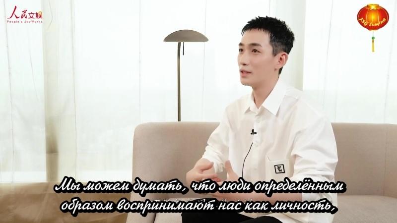 RusSub 05 12 20 10 вопросов и ответов из интервью Чжу Илуна People's JoyWorks