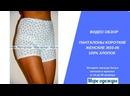 панталоны женские короткие хлопок до 62 размера