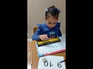 Видео от Тривиум Кидс — Мелеуз | Детский центр