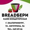 ТОРТЫ НА ЗАКАЗ Екатеринбург