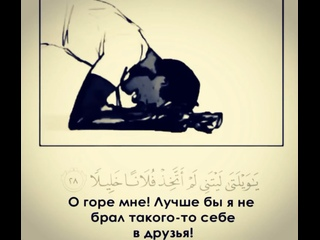 Ali Tupievtan video