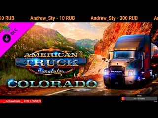 Ранний СТРИМ American Truck Simulator - Colorado таскаем контракты