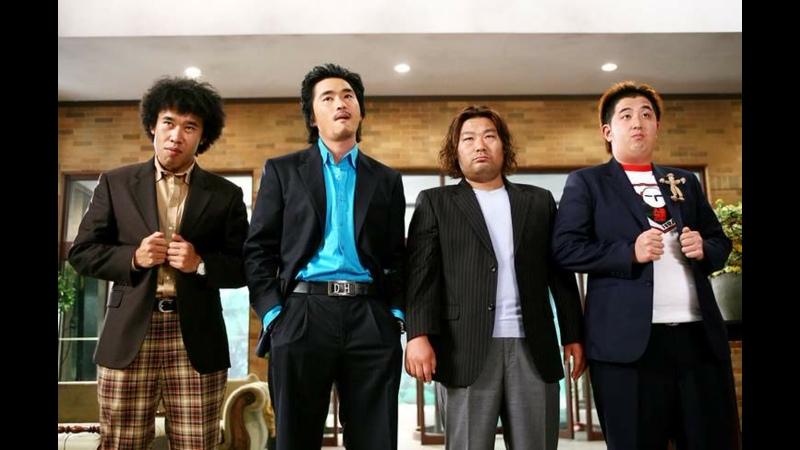 Отель Маган Последнее дело гангстеров (2006)