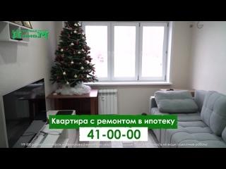 Готовый ремонт 2-комнатной квартиры от дизайнера ИНКОМ на 199 000 рублей
