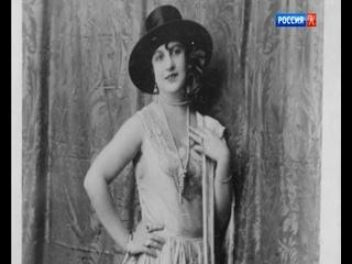 Александр Засс - Русский Самсон