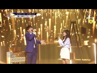 "· Perfomance ·200410·OH MY GIRL(Hyojung)&Yoo Jae Hwan-""Like It""+""Yes""·Mnet ""Wanna be Singers""·"