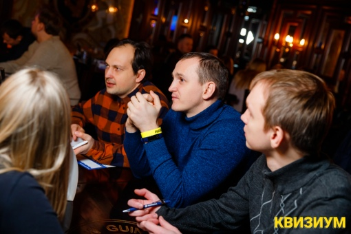 «10.01.21 (Lion's Head Pub)» фото номер 36
