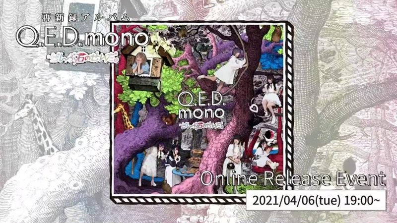Zenbu Kimi no Sei da Q E D mono Online Release Event Day 2 2021 04 06