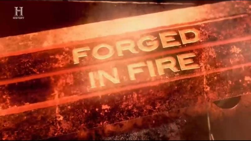 Между молотом и наковальней 8 сезон 7 серия Магуро ботё Forged in Fire