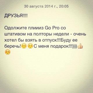 Андрей Гусев фотография #41
