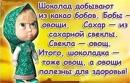 Личный фотоальбом Ниночки Петренко