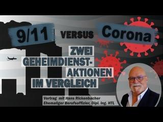 9/11 versus Corona  zwei Geheimdienstaktionen im Vergleich