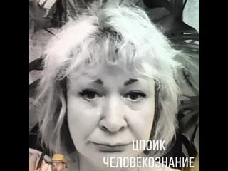วิดีโอโดย Lyudmila Agafonova