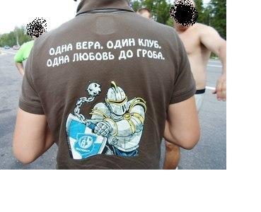 Серёга Шевко, Витебск, Беларусь