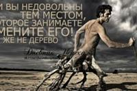 Анатолий Гери фото №35