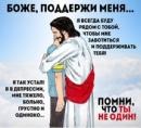 Cabarov Elcin | Одесса | 35