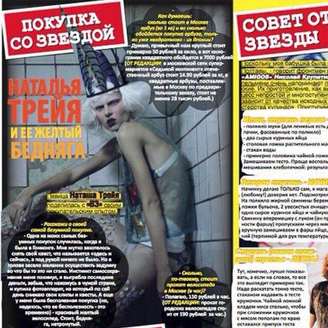 фото из альбома Дмитрия Крикуна №7