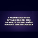 Фотоальбом Аллы Бредихиной