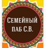 Ковбой Кафе - Lemon Joe Hotel