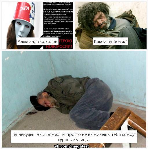 фото из альбома Александра Соколова №11