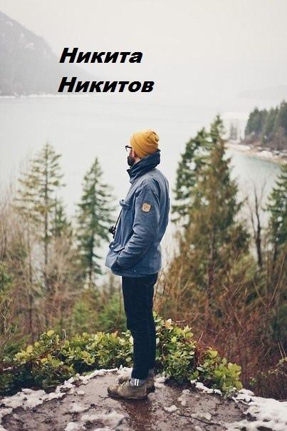 Никита Никитов, 26 лет, Канев, Украина