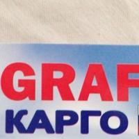 GrafKargo