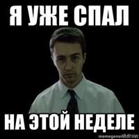 Яшин Серёжа