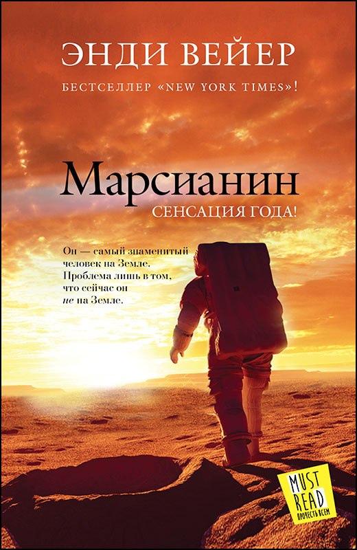 фото из альбома Романа Гайсина №15
