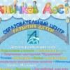 Центр развития детей «Аничков мост»