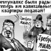 ОБЪЕДИНЕННАЯ ГРУППА ЖК ЛЕНИНГРАДСКАЯ ПЕРСПЕКТИВА