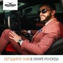 Гасанов Гусейн | Москва | 33